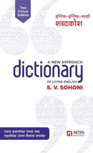 A New Approach Dictionary of Living English-0