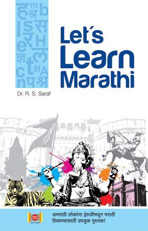 Let's Learn Marathi-256